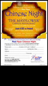 Pied Piper Chinese Evening - 25th Feb 2016